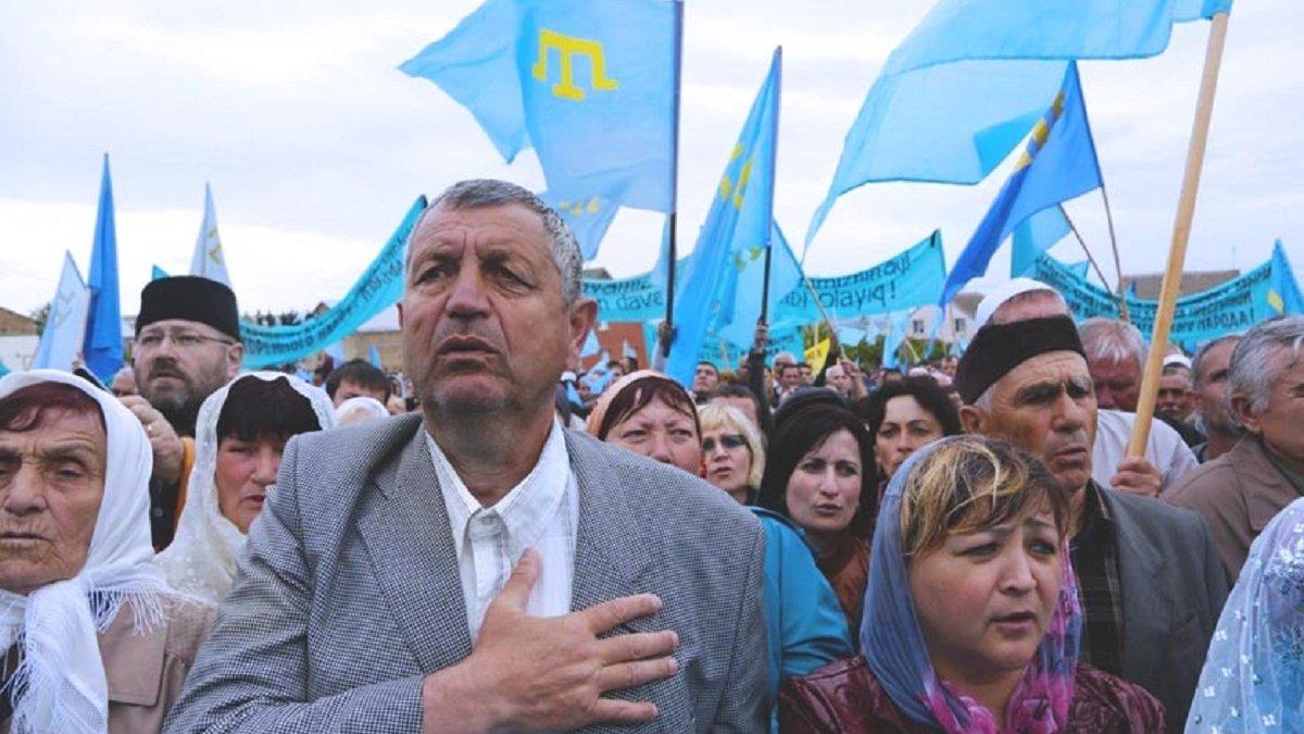 крымские татары в узбекистане фото заказать