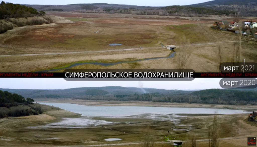 Статья Здесь когда - то была вода. Фото/Видео Утренний город. Донецк
