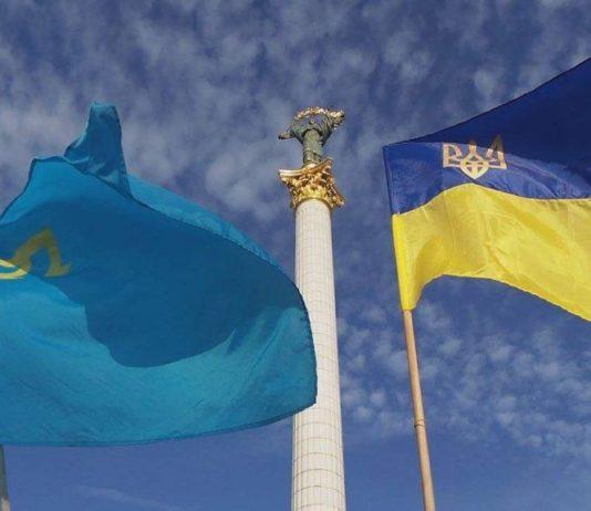 Украинский и крымскотатарский флаг