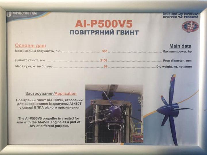 Первый прототип палубного беспилотника MQ-25A получит